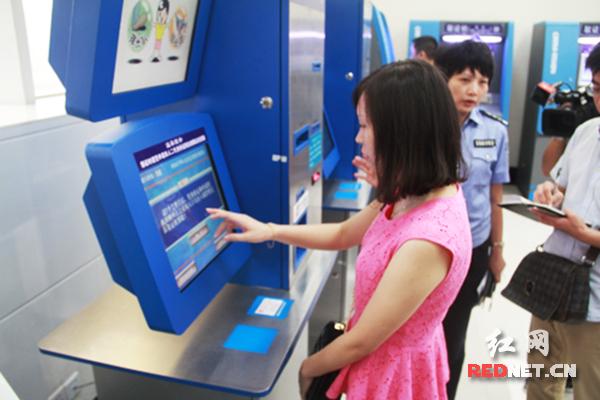郴州市民体验公安新系统