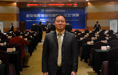 湖南省社会科学院国家治理与公共政策研究中心副主任 周湘智