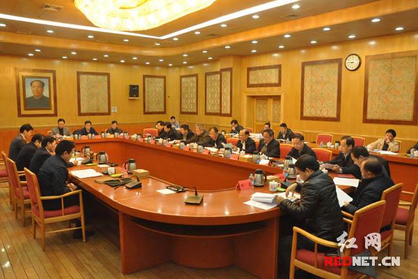 湖南省乡镇区划调整改革和不动产统一登记工作督查情况汇报会在长沙举行。