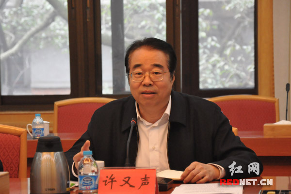 湖南省委常委、省委秘书长许又声出席并讲话。