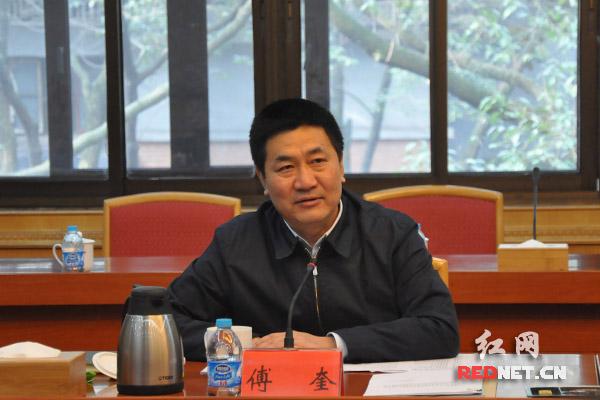 湖南省委常委、省纪委书记傅奎出席并讲话。