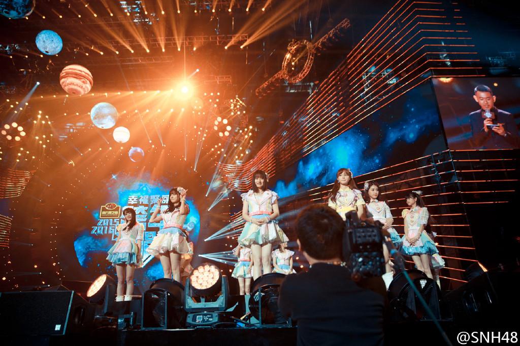 SNH48登陆江苏卫视跨年演歌会