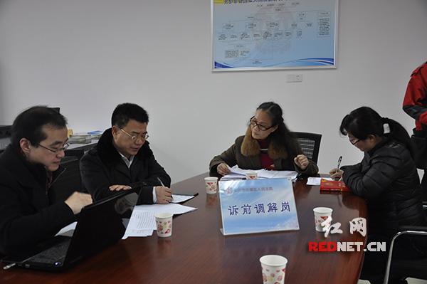 长沙市岳麓区特邀调解员进行诉前调解。