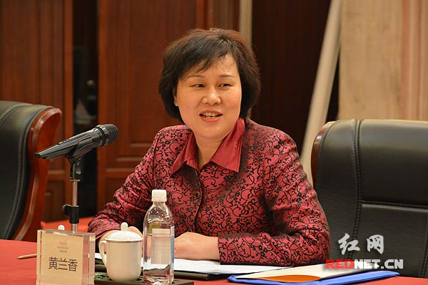 湖南省委常委、省委统战部部长黄兰香出席会议并讲话。