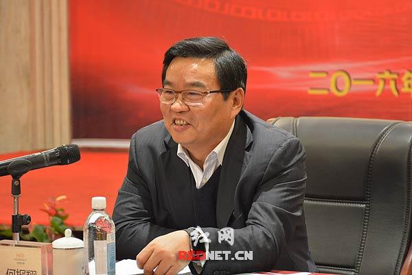 湖南省副省长、省工商联主席何报翔出席会议并讲话。