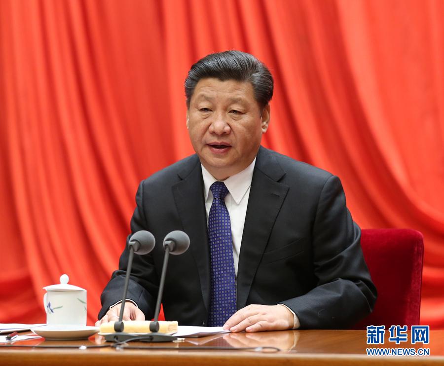 1月12日,中共中央总书记、国家主席、中央军委主席习近平在中国共产党第十八届中央纪律检查委员会第六次全体会议上发表重要讲话。新华社记者马占成摄