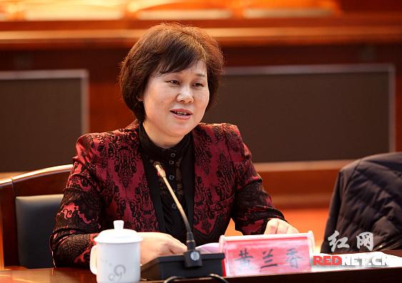 省委常委、省委统战部部长黄兰香主持会议。