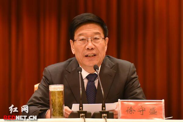 湖南省委书记、省人大常委会主任徐守盛发表讲话。