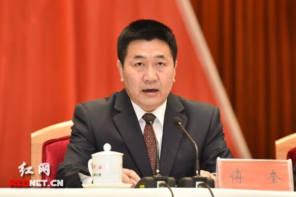 湖南省委常委、省纪委书记傅奎作工作报告。