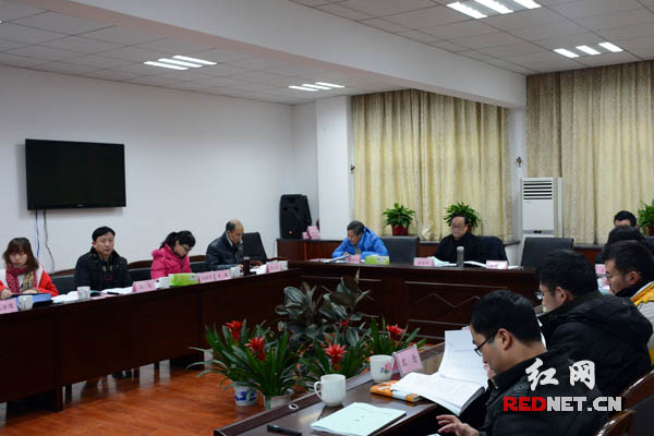 """第四届""""潇湘杯""""网络微文学创作大赛专家评审会在湖南省作协举行。"""