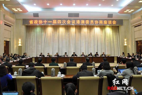 1月25日下午,湖南省政协港澳委员协商座谈会在长沙举行。