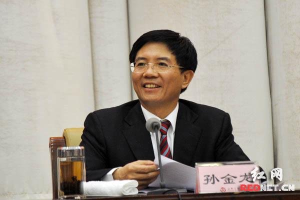 湖南省委副书记孙金龙出席座谈会并讲话