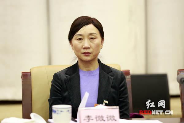 湖南省委常委、省委政法委书记、省政协党组书记李微微出席。