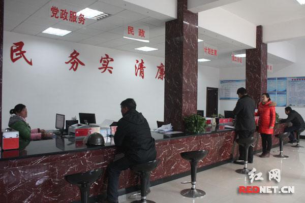 南洲镇便民服务中心办事更方便更快捷了。