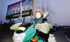Wei Xiaobo: The mountain postman