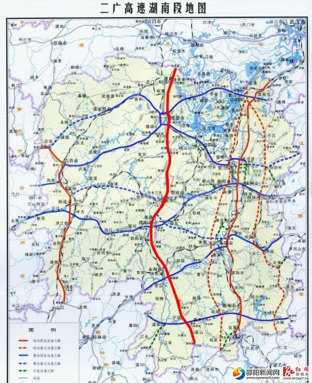 二廣高速湖南段地圖.圖片