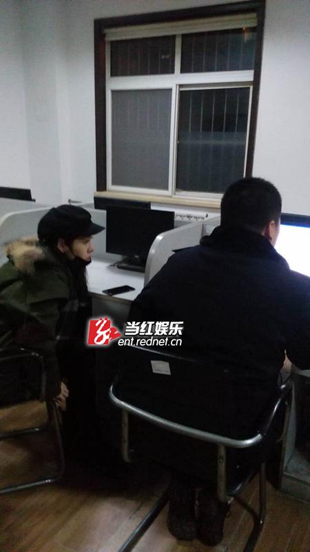 张碧晨就不雅视频报案派出所已正式受理