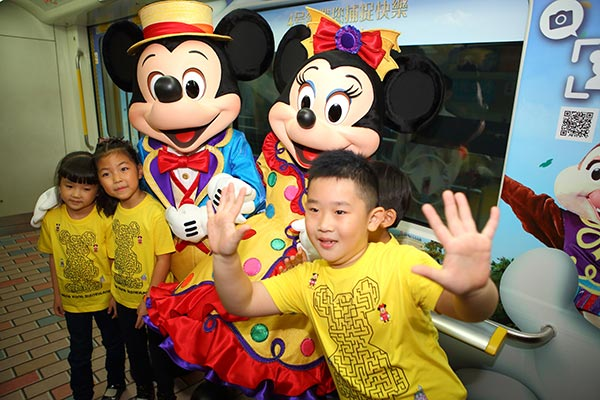 HK Disneyland suffers first loss in five years due to competition
