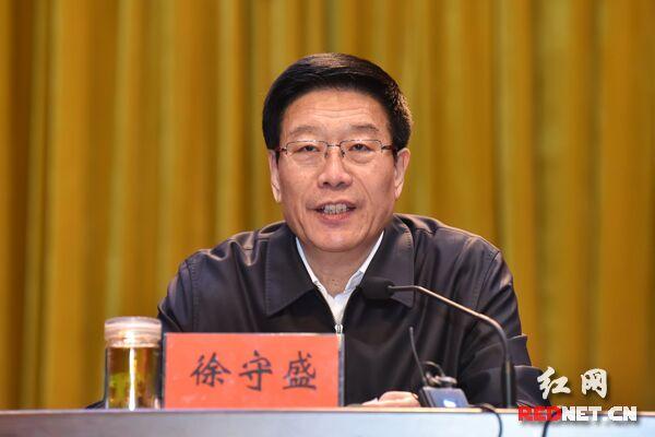 湖南省委书记、省人大常委会主任徐守盛作专题辅导报告。