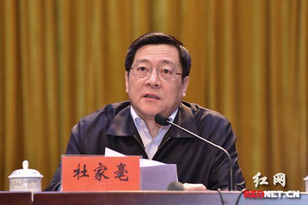 省委副书记、省长杜家毫主持开班式。