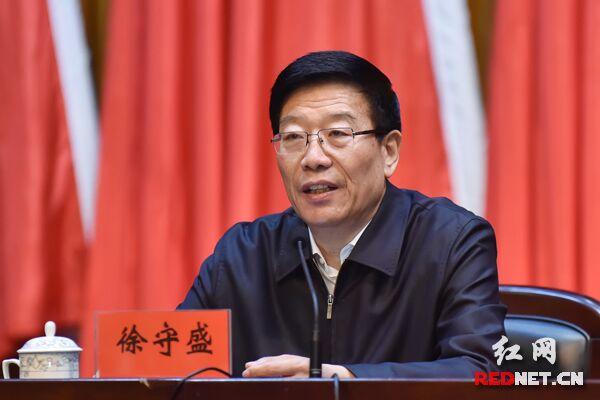 湖南省委书记、省人大常委会主任徐守盛主持并讲话。