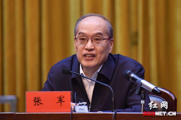 中央纪委副书记张军应邀作学习贯彻《中国共产党廉洁自律准则》《中国共产党纪律处分条例》的专题报告。
