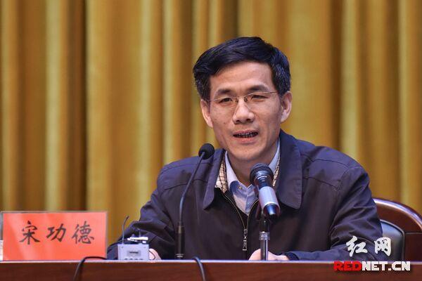 中央办公厅法规局副局长、机关党委书记宋功德作专题报告。