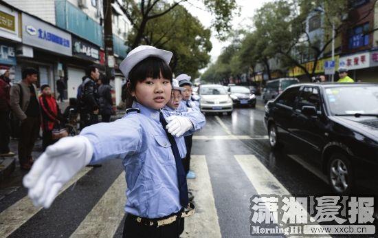 长沙市中小学开学首日,错时放学制度开始实施.jpg