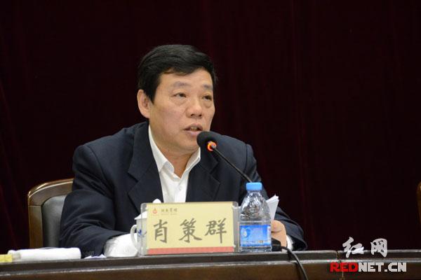 湖南省食品药品监督管理局局长肖策群作工作总结讲话