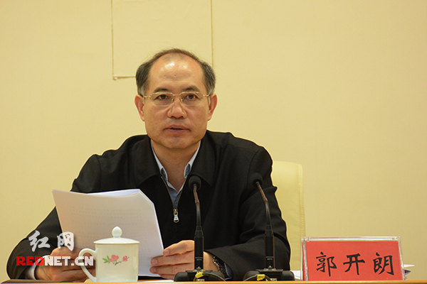 湖南省委常委、省委组织部部长、省委巡视工作领导小组副组长郭开朗主持会议。