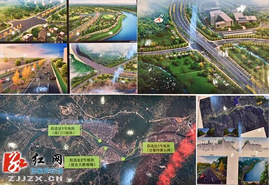 什么是城乡二元结构
