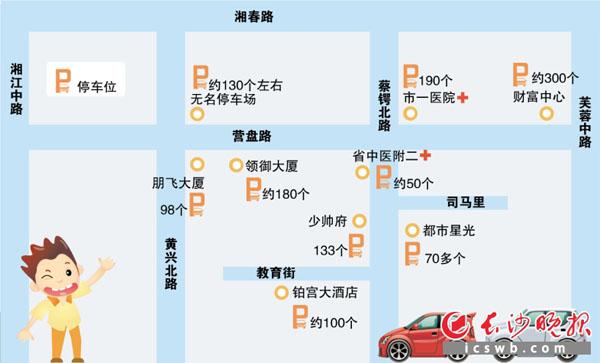 湖南中医药大学第二附属医院(湖南省中医院)、最游戏攻略囧雨伞图片