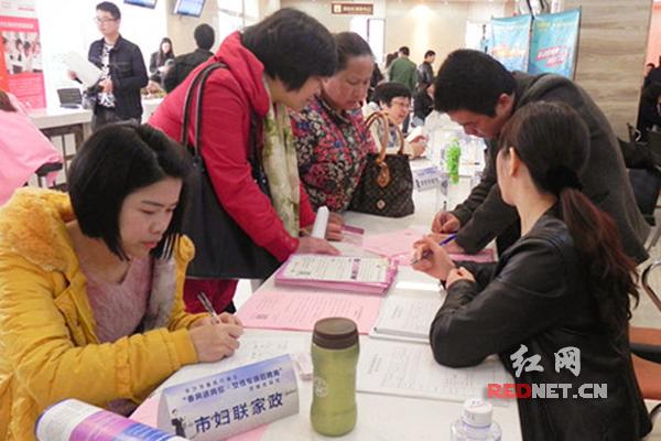 """长沙市各区县的""""春风行动""""之""""春风送岗位·女性专场招聘周""""活动将从3月1日持续到3月20日。"""