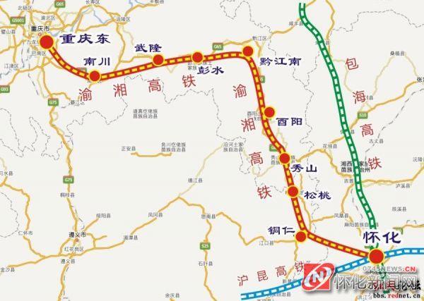 重庆代表团建议将渝湘高铁纳入国家 十三五 规划