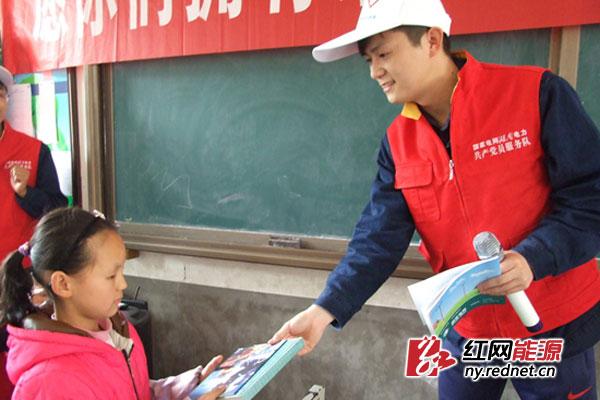 常德供电公司青年志愿者学习用品等爱心物资送到贫困学子手中