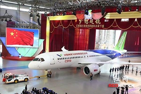 首架国产大飞机C919里有了中南元素。