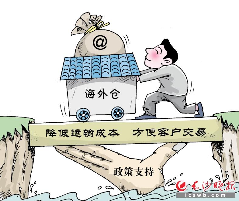 跨境电商成为中国进出口贸易兴奋点,长沙企业纷纷发力做起全球买卖