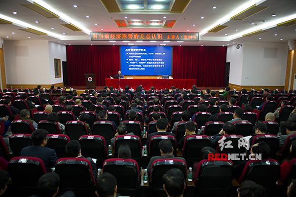 3月17日至19日,湖南统一战线学习贯彻中共十八届五中全会精神专题研讨班在湖南社会主义学院举行。摄影 章尧
