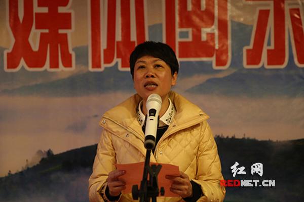 周宁县委常委、宣传部部长钟丽萍介绍周宁县致辞