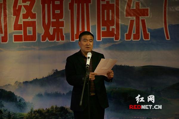 周宁县人民政府副县长陈何兴介绍周宁县基本概况和茶产业发展概况