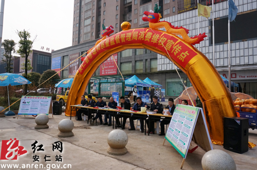安仁县市场和质量监督管理局开展消费维权宣传活动,肩上的脚丫 ed2k