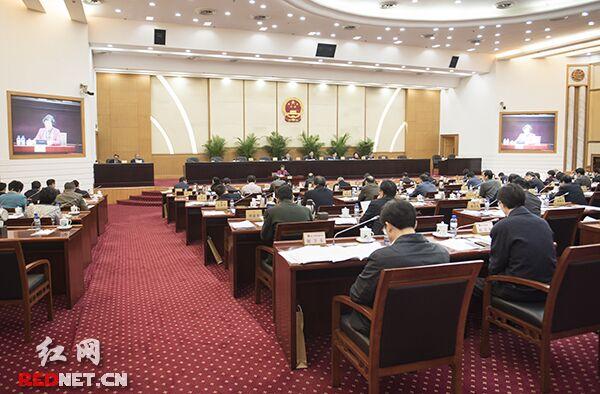 湖南省十二届人大常委会第二十一次会议开幕。