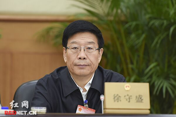 湖南省委书记、省人大常委会主任徐守盛主持会议。