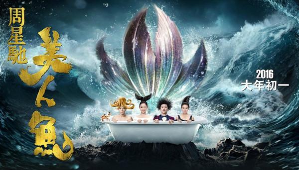 Chinese TV dramas and movies thrill Vietnamese