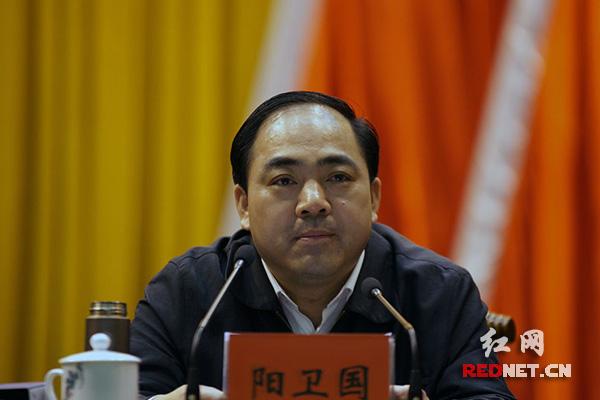 阳卫国提名为株洲市人民政府市长候选人。