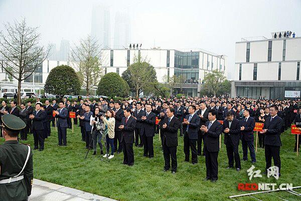 """4月8日上午,湖南湘江新区召开""""获批一周年·建设再动员""""大会。"""