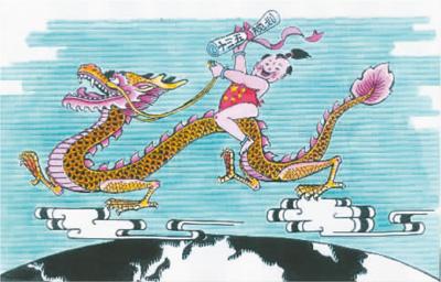 中国前行脚步更有力