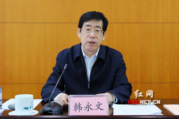 湖南省人大常委会机关召开党风廉政建设和反腐败工作会议