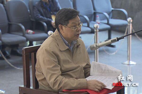被告人李自成作最后陈述。