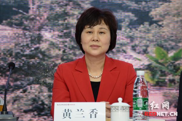 湖南省委常委、统战部部长黄兰香在会上指出,当代湘女要传承并发扬前辈们留下的宝贵精神财富